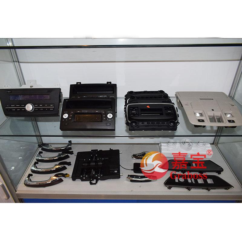 汽车配件类自动锁螺丝机客户样品、汽车把手、汽车车灯、汽车音响