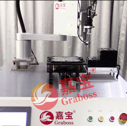 常州某有限公司机器人自动锁螺丝机四轴机械手臂锁显示器底座案例