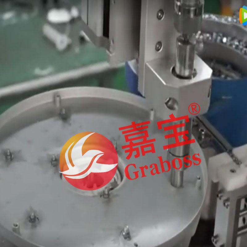 江苏嘉宝自动螺母植入设备案例