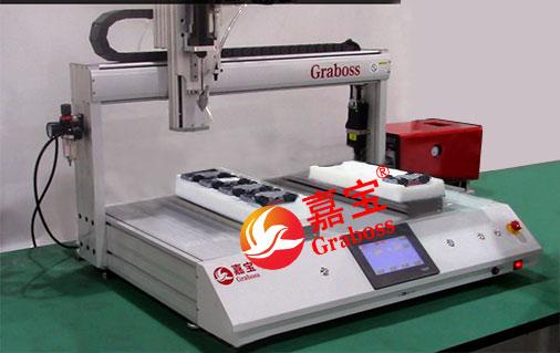 安徽玩具制造厂家桌面双Y四轴自动锁螺丝机案例