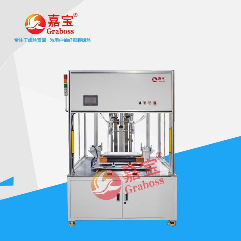 多轴锁螺丝机-柜式八轴气吹锁家用冰箱螺丝机-缩略图