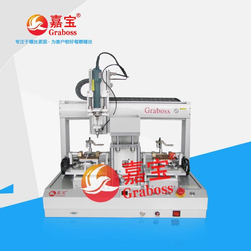 GB-YX331-J投影仪色板全自动双Y轴锁螺丝机-缩略图