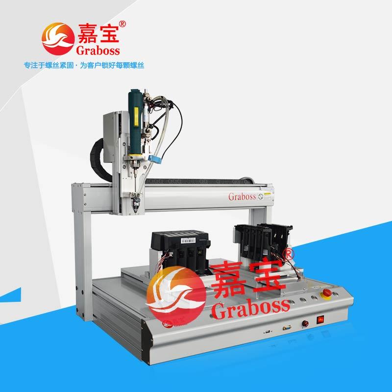 打印机配件双工位全自动拧螺丝机-缩略图