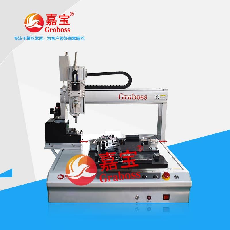 桌面型三轴吸气式锁打印机进纸器自动螺丝机-缩略图