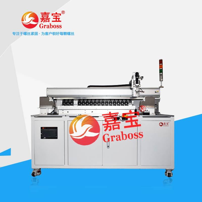 非标定制落地吸气式大型锁打印机配件自动送锁螺丝机-缩略图