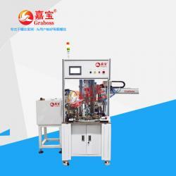 SW-3050数显螺丝供给机|送锁螺丝机供料机