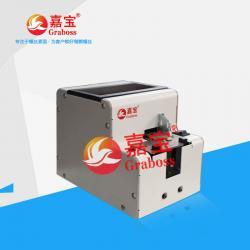 SW-2050圆盘螺丝供给机送锁供料机螺丝机