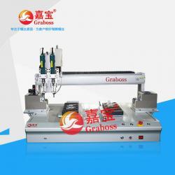 桌面双Y轴气吸式双供料双电批锁打印机配件螺丝机