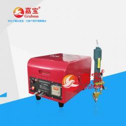 GB-H2手持推拉式自动锁螺丝机