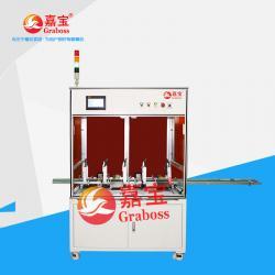 非标定制流水线烧录检测设备