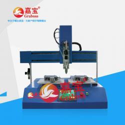 GB-Y331桌面型双Y轴自动送锁螺丝机