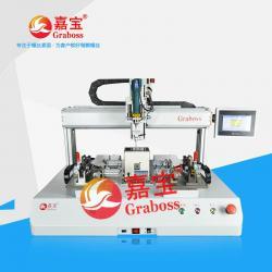 GB-YX331双Y轴吸气式汽车把手自动送锁螺丝机