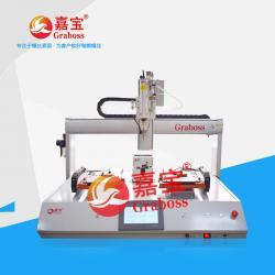 GB-YX331双Y吸气式锁机顶盒螺丝机