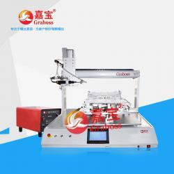 自动翻转侧锁打印机配件螺丝机