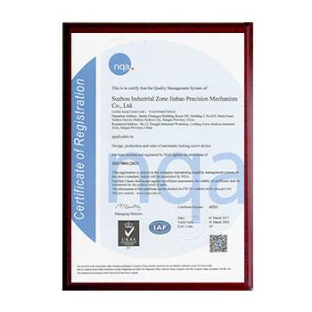 嘉宝锁螺丝自动化设备通过ISO9001认证-英文版