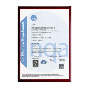 嘉宝锁螺丝自动化设备通过ISO9001:2015认证-中文版