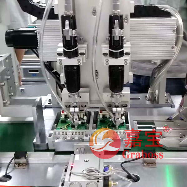 嘉宝电表在线式锁螺丝机现场实拍