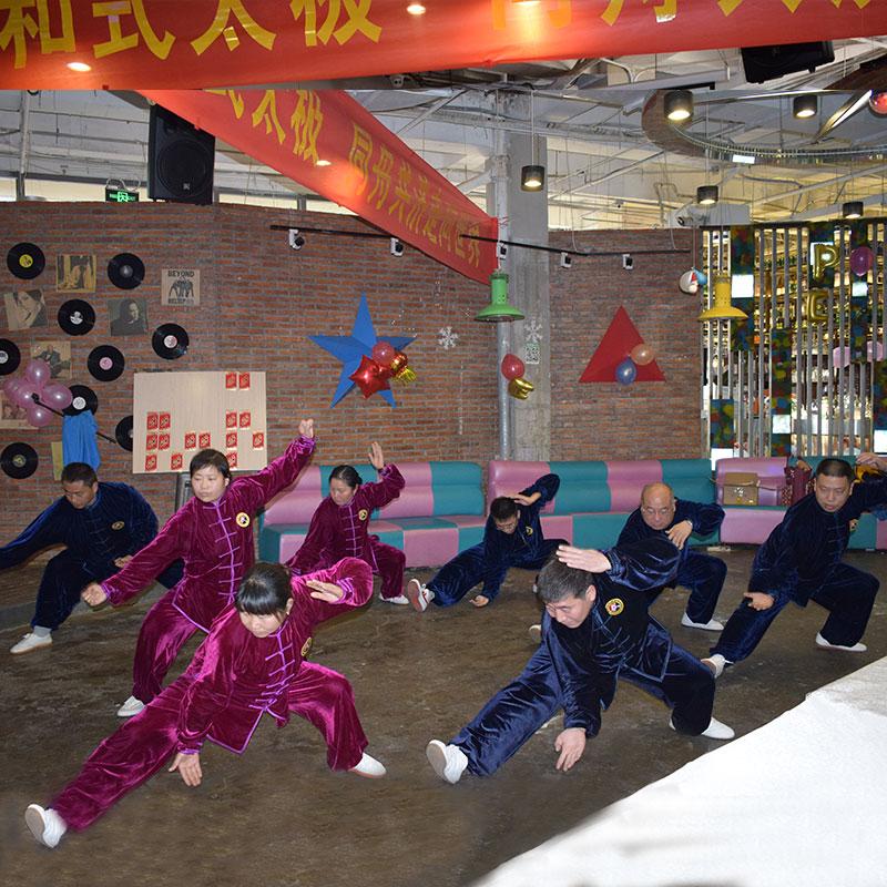 2017嘉宝年会节目-和式太极拳
