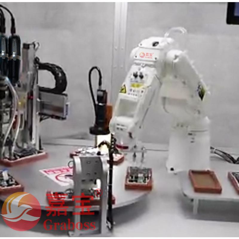 智能机器人转盘式自动组装机