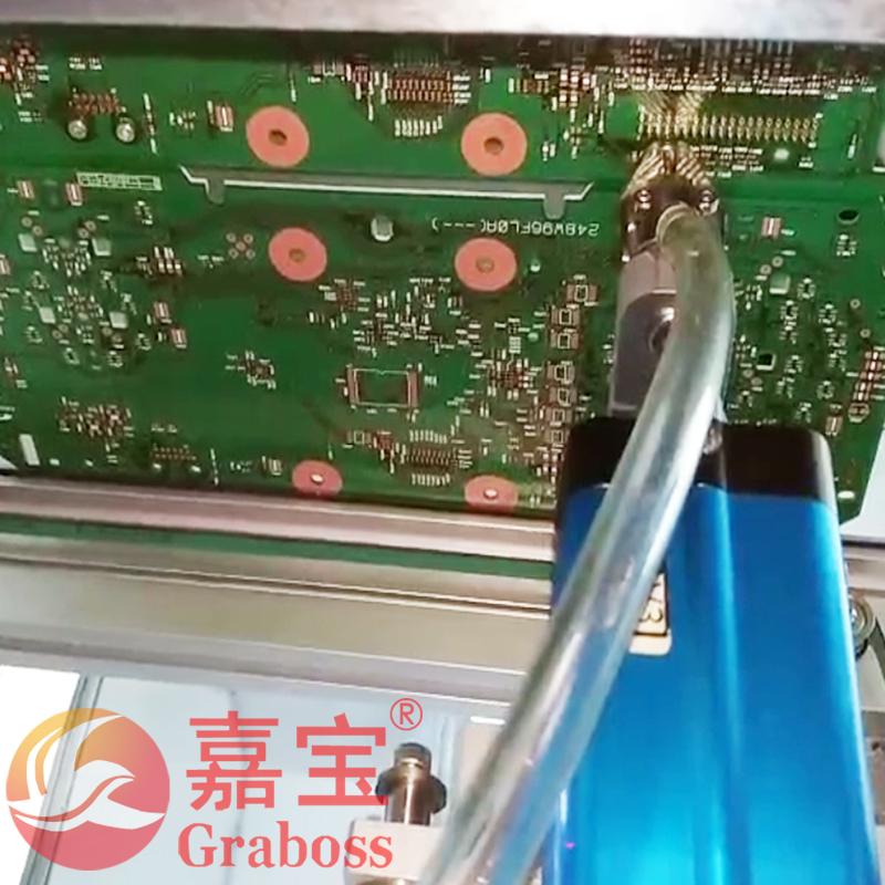 浙江某客户定制的流水线式倒锁电脑主板螺丝机