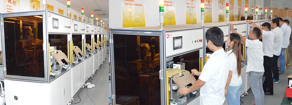 全自动锁螺丝机出厂前调试检测