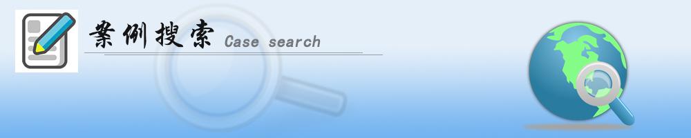 自动螺丝机设备案例研发搜索