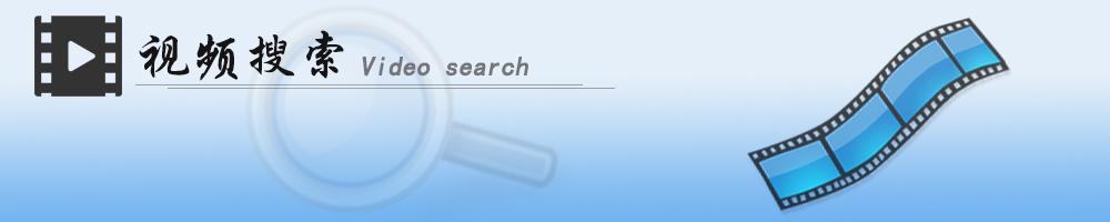 自动螺丝机设备视频搜索