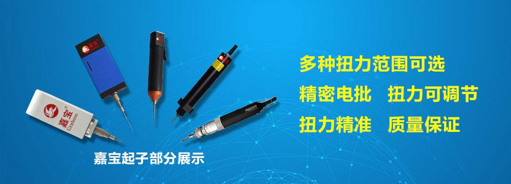 SW-2050圆盘螺丝供给机送锁供料机螺丝机形象图