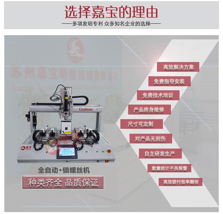 坐标双Y气吸式锁电器配件理由图