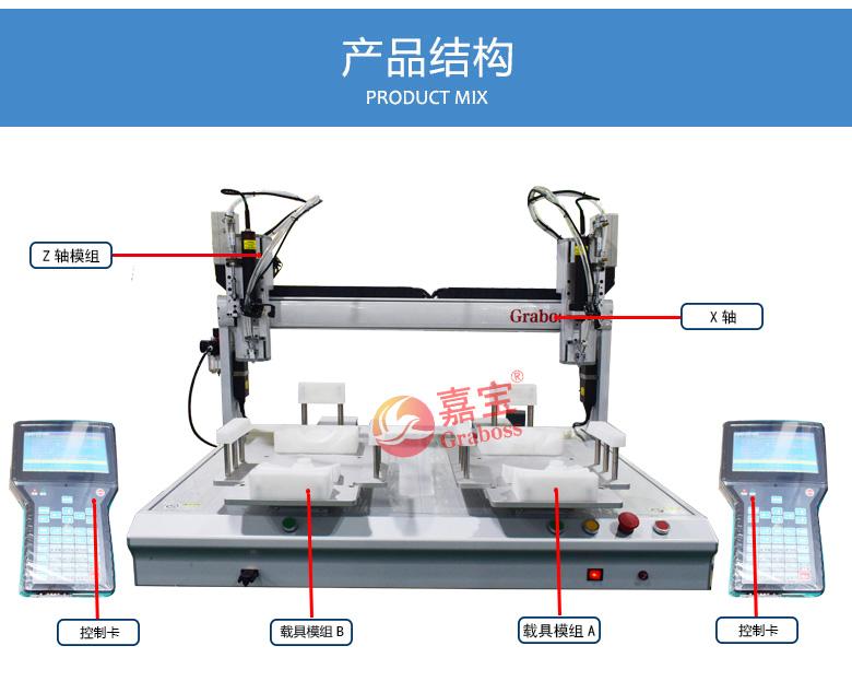 嘉宝桌上气吹式锁洗车神器全自动螺丝机结构图