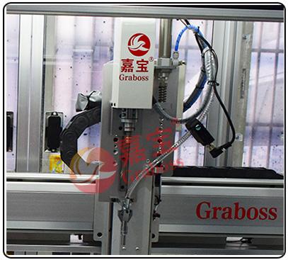 嘉宝落地式锁螺丝机双三轴锁健身配件设备