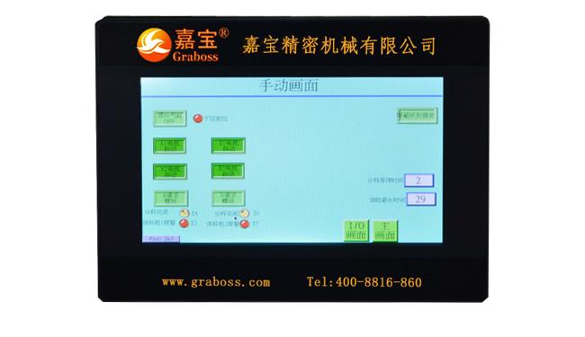 嘉宝GBL-Y331四轴气吹式塑胶件塑料制品自动锁螺丝机-触摸显示屏图-1