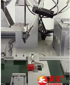 嘉宝GB-T331在线式全自动锁螺丝机-关节机器人-操作图