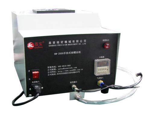 嘉宝GBL-Y331四轴气吹式塑胶件塑料制品自动锁螺丝机-供料机图-4