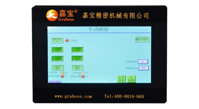 桌面型吹吸式双电批锁风扇马达罩螺丝机-触摸显示屏图-1
