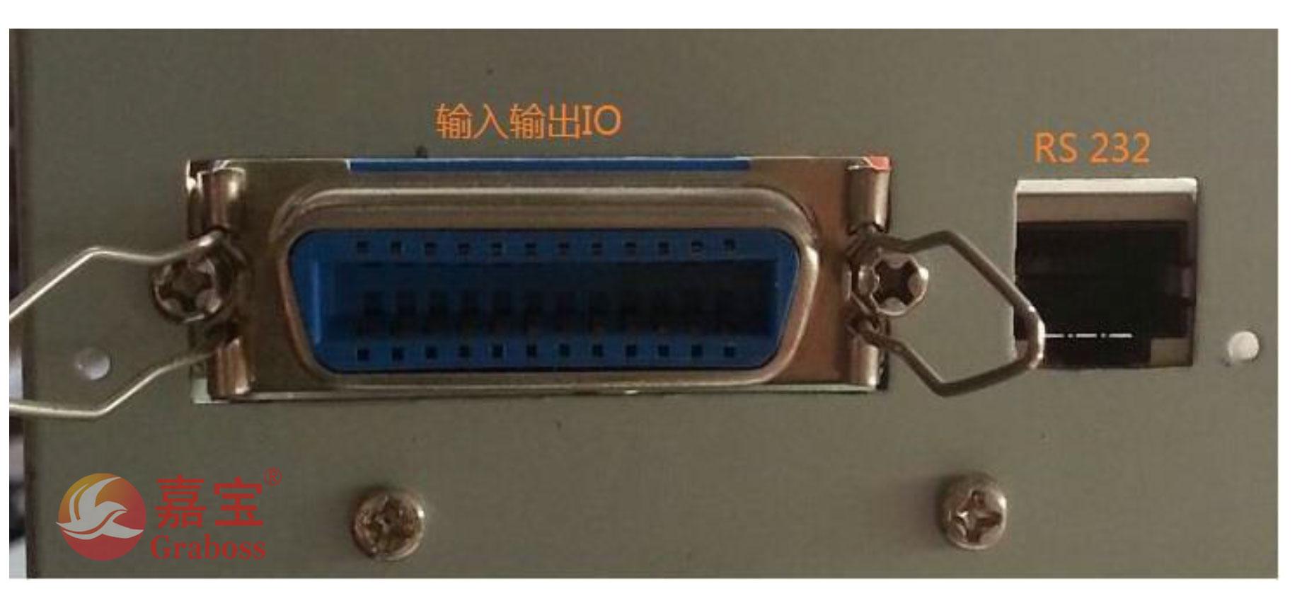 嘉宝自动锁电脑支架螺丝机-自动送料图