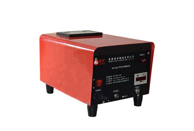 三轴吹气式锁电池组卡壳电器配件全自动拧螺丝机供料机