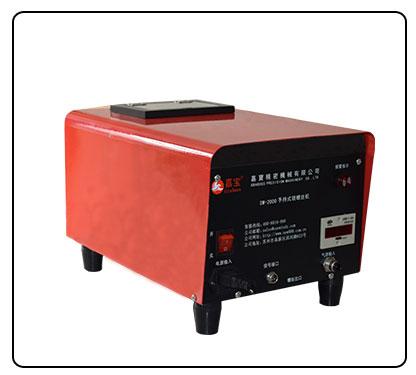 桌面型双Y轴双电批锁电源开关盒螺丝机