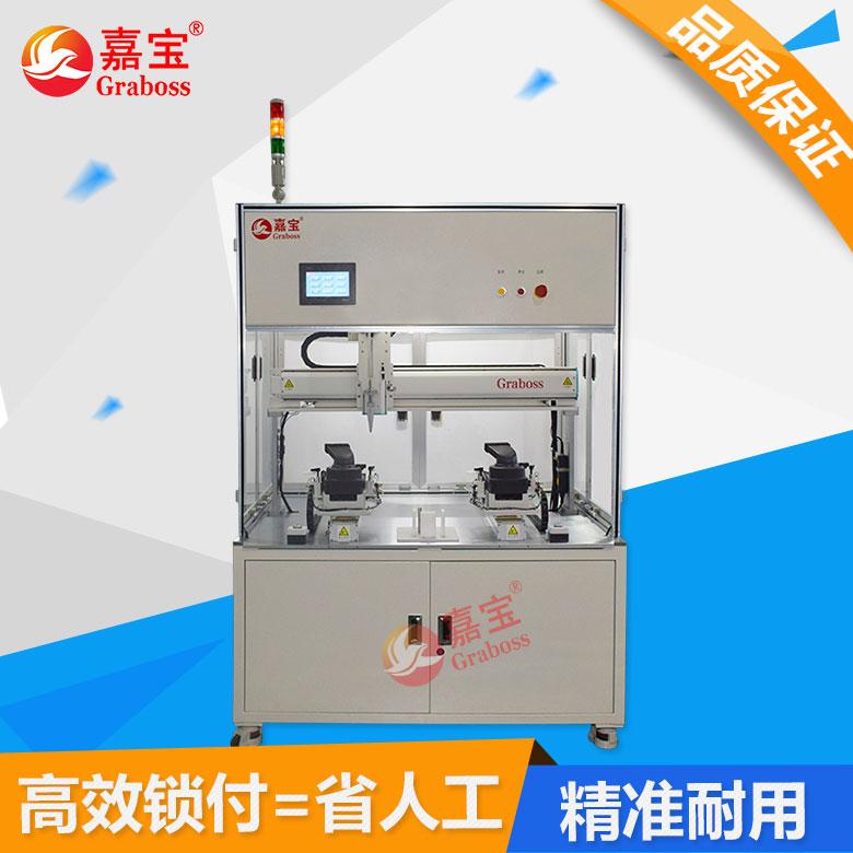 非标定制吹气式自动锁付吸尘器配件螺丝机图片